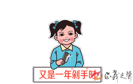 """<strong>""""双11""""来了,这些诈骗套路要当心!</strong>"""