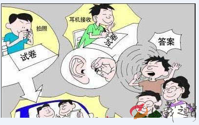 <strong>2020年度国考今开考:严打考试作弊行为</strong>