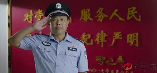 <strong>即使心脏做了两次支架手术,这位便衣</strong>