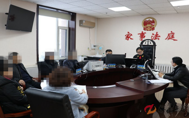 <strong>【你怎么看】我们都尽到赡养义务,为何成为被告?</strong>