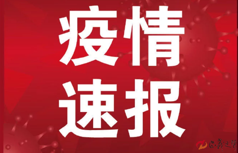 <strong>美国新冠肺炎确诊病例超24万日增超3万 </strong>