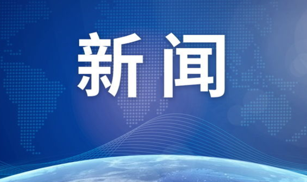 <strong>借用游戏账号引发网络侵权纠纷</strong>